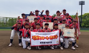 h27kasai-fighters